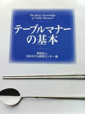 20110809_KIHON.JPG