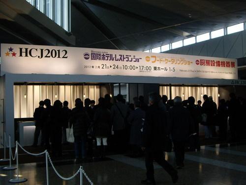 20120221hoteresusyo2.JPGのサムネール画像
