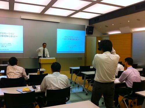20120629_oono_shuichi.jpg