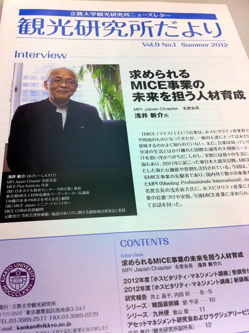 20120629_asai_shinsuke.jpg