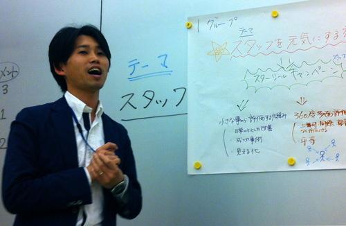 20120713_oono_masaya.jpg
