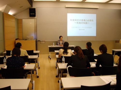 20120804wasyoku東京説~1.JPG