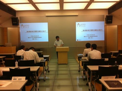 20120803_takami_makito2.jpg