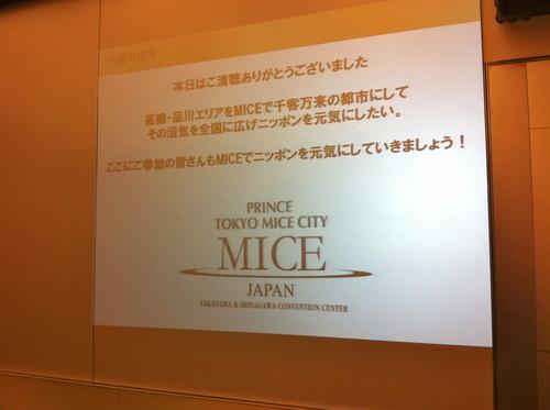 20120803_tokunaga_kiyohisa4.jpgのサムネール画像