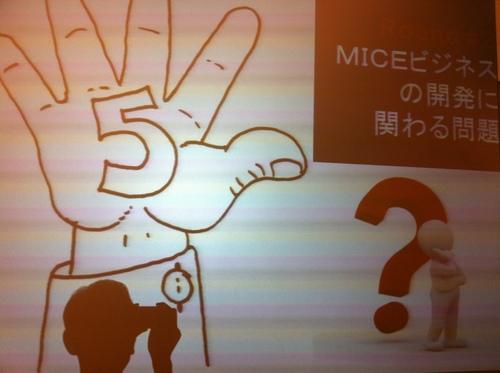 20120831_asai_shinsuke4.jpg