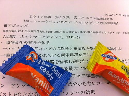 20120914_tateda_satoshi2.jpg