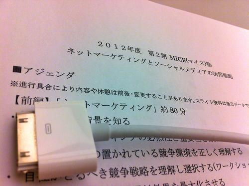 20120921_tateda_satoshi.jpg