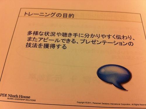 20120928_imai_aki2.jpg