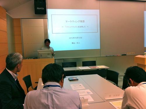 20121012_yokoyama_fumito.jpg