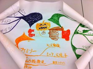 20121012_yokoyama_fumito4.jpgのサムネール画像