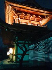 20150114_dentsuuin_koishikawa.jpg