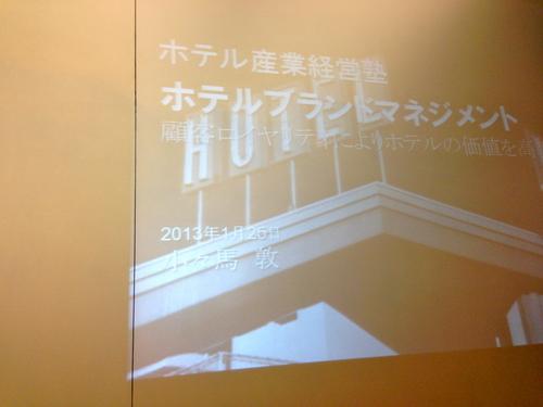 20130125_kogoma_atsushi.jpg
