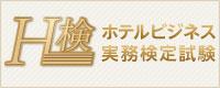 bnr_hken-1.jpg