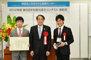20130219_gakushuindaigaku1.jpg