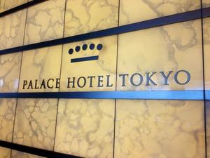 20130318_palace3.JPG