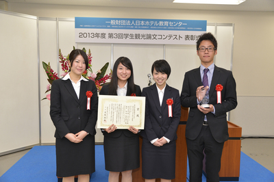 20140218_2_moriyama_masatoshi.jpg