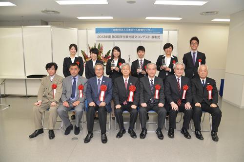 20140218_hyoshoshiki_zentai.jpg