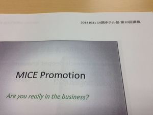 MicePromotion_1.jpg