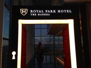 20141205_RoyalparkhotelTheHaneda.jpg