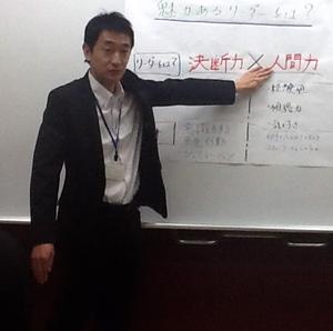 20150123_iino_masahiro.jpg