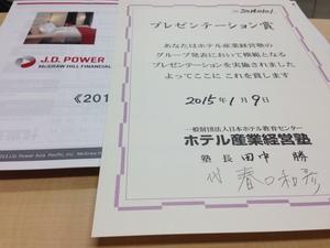 20150109_haruguchi_kazuhiko.jpg