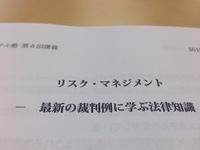 20150724_NishinakamaHiroshi_02.jpgのサムネール画像