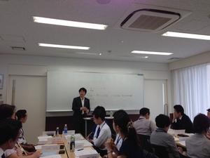 20150724_NishinakamaHiroshi_03.jpgのサムネール画像
