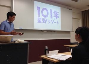 20150904_hori_keigo.jpg