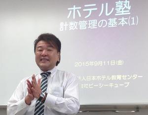 20150911_TakahashiHiroaki.jpg