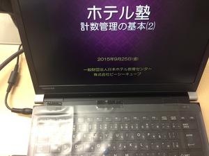 20150925_TakahashiHiroaki.jpg