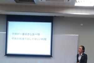 2015.10.01_washoku2.jpg