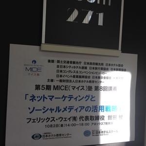 20151002_TatedaSatoshi2.jpg