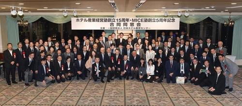 20151030_jukudousoukai.jpg