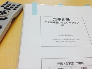 20151113_TakahashiHiroaki.jpgのサムネール画像