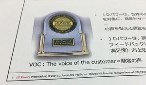 20160122_J.D.POWER.jpg