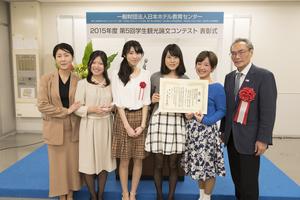 20160216_ToyoeiwajogakuinUniv.jpg