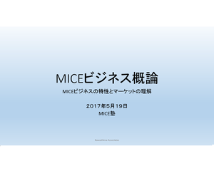 mice①.png