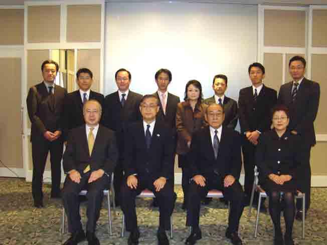 財団と日本ホテル協会が管理者研...